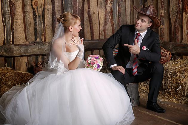 shotgun wedding